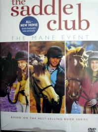 The Saddle Club The Mane Event